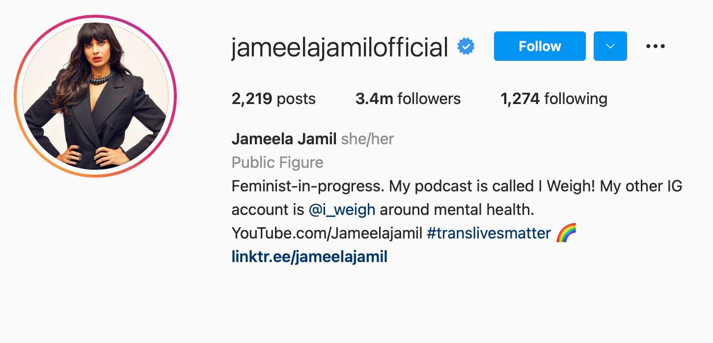 image of instagram account jameelajamilofficial